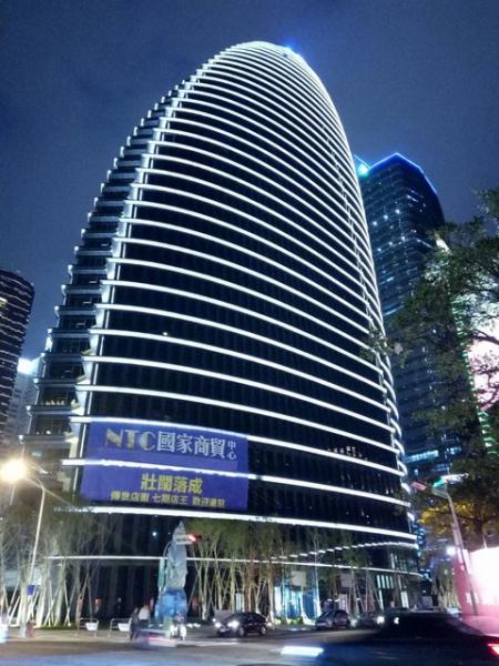 台中國家經貿中心-施工期間:2016.12~2017.11